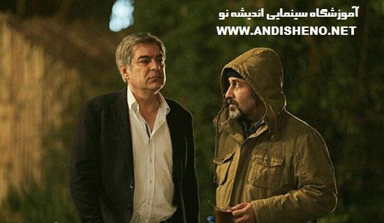 فیلم دراکولا - رضا عطاران